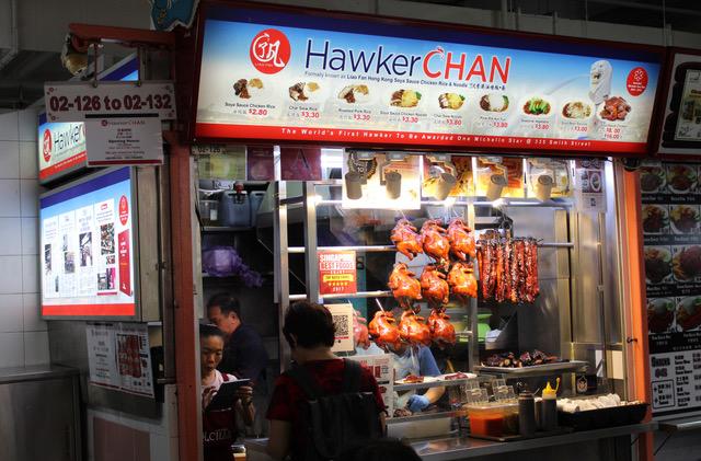 Hawcker Chan de Singapur, el primer 'street food' con estrella Michelin